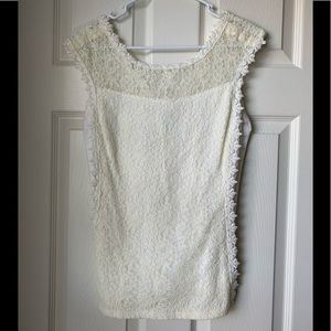 Like new! Express white lace top